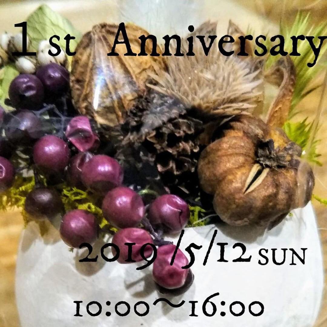 福井県あわら市にある小さなスイーツ(お菓子)のお店nalkaさんです。5月9日で1周年を迎えます。5月12日は1周年祭開催!福井の女性を応援するくらし情報、くらしくふくい。