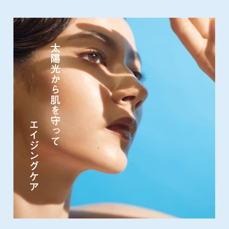 POLAのお肌に合わせてマスクが選べる初回限定トライアルエステ。福井の女性を応援するくらし情報、くらしくふくい。