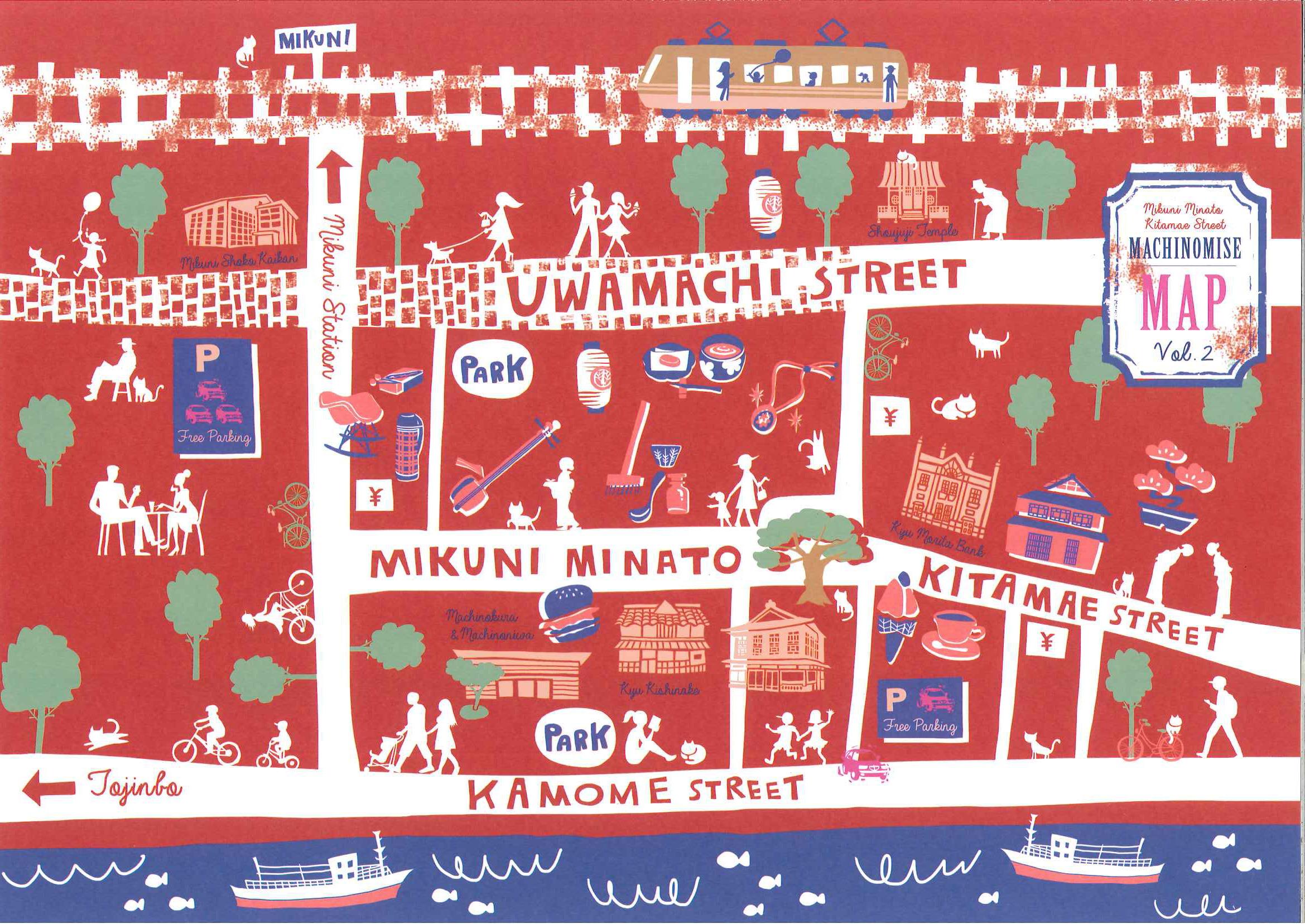 三國祭りポスター。福井の女性を応援するくらし情報、くらしくふくい。