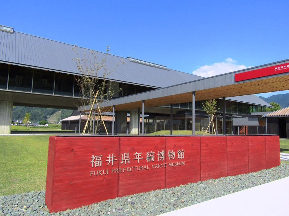 若狭町にある福井県年縞(ねんこう)博物館で世界一のシマシマを見に行こう!