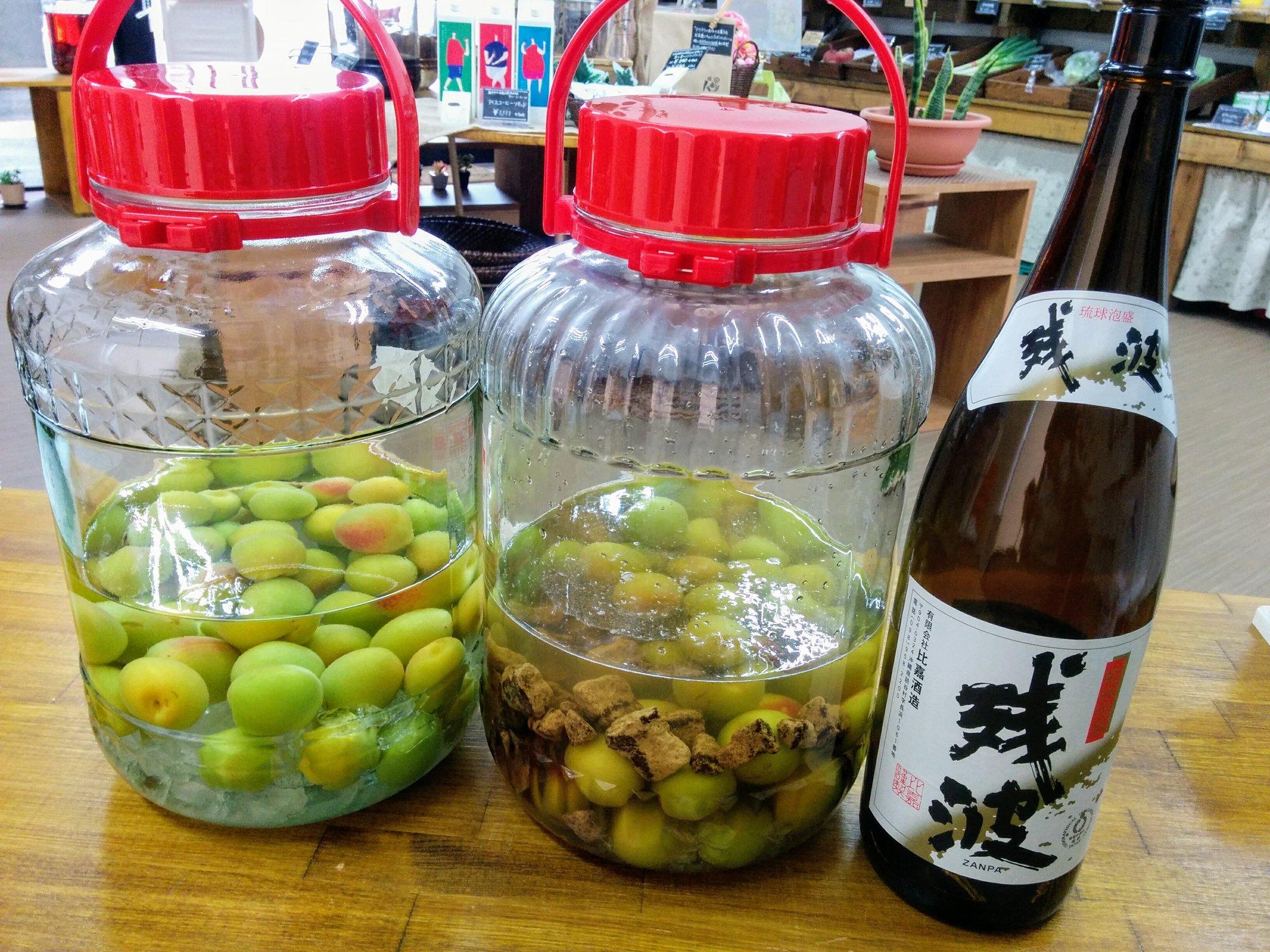八百屋テクテクが教える梅レシピ。福太夫梅の梅酒製造過程の写真
