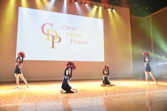 チアドリームプロジェクト公演