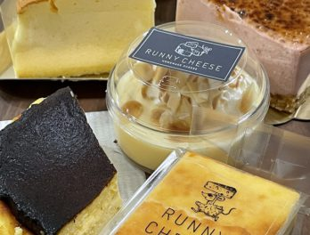 福井のチーズケーキ屋ラニーチーズ